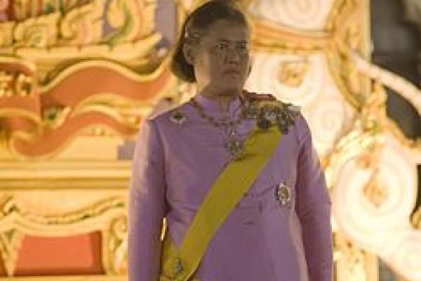 2 เมษายน วันคล้ายวันพระราชสมภพสมเด็จพระเทพฯ