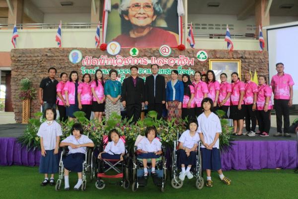 ต้อนรับคณะศึกษาดูงานจาก โรงเรียนสำหรับคนพิการทางด้านร่างกายและการเคลื่อนไหวจังหวัดนครศรีธรรมราช
