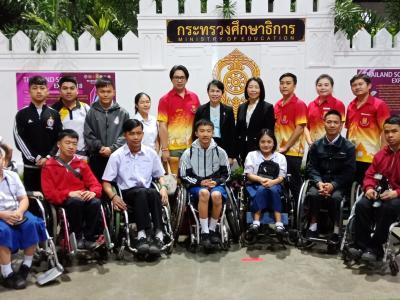 งานมหกรรม Thailand Social Expo 2018