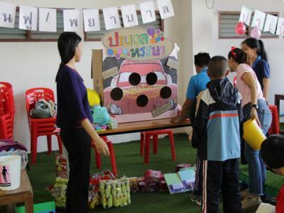 กิจกรรมวันเด็ก ประจำปี 2563